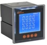 安科瑞PZ系列可编程智能电测表