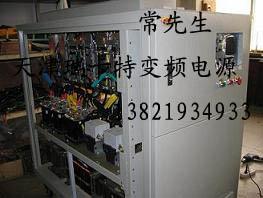 115V飞机地面静变电源