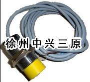 J7-A10A1/W煤(料)流检测开关