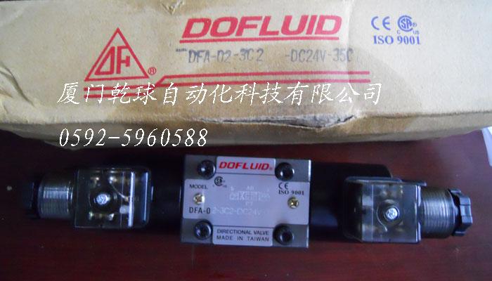 台湾东峰DOFLUID电磁阀,比例阀
