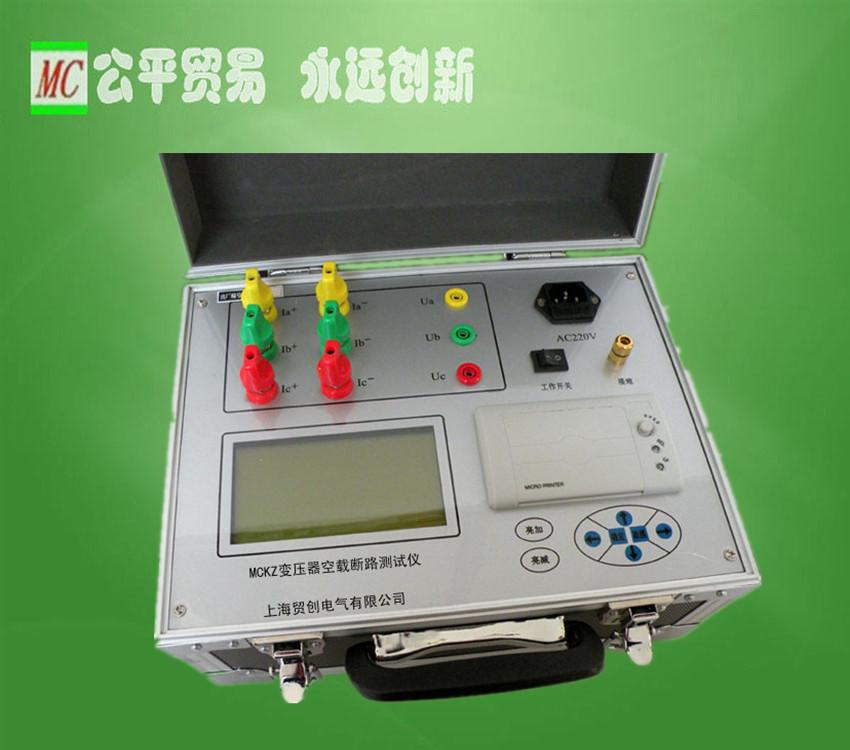 mckz变压器空载短路测试仪