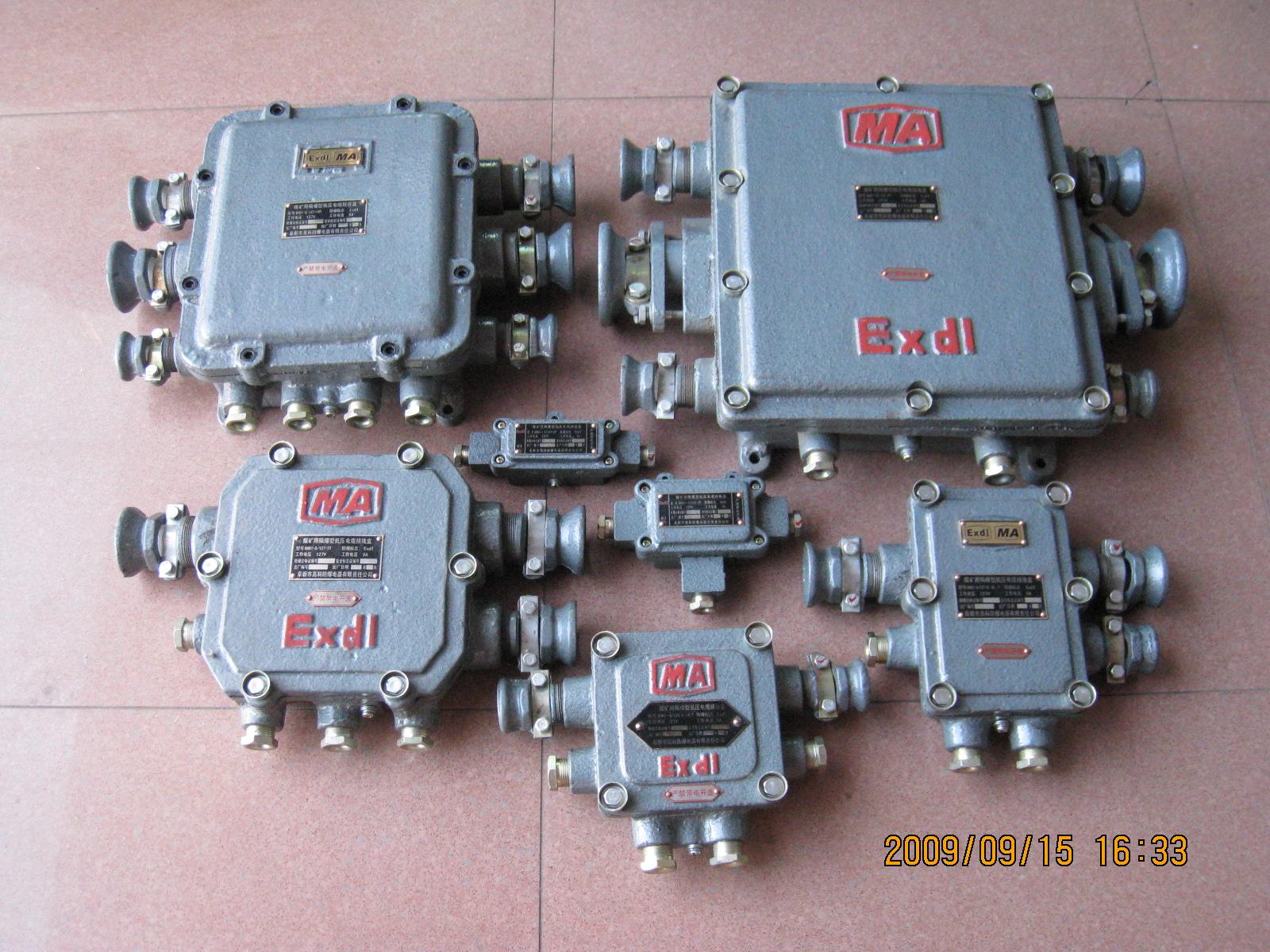 bxj防爆接线盒