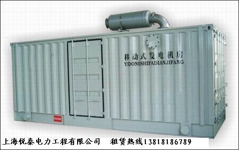 上海悦泰电力发电机租赁、发电机出租