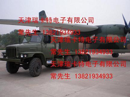 115V400HZ航空电源车