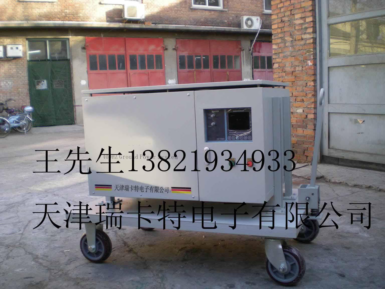 7-HK-182飞机电源起动车