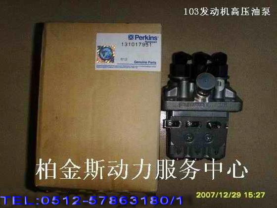 广东,帕金斯,发动机,高压油泵