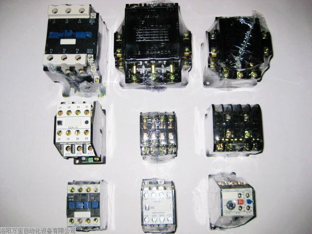...民电器品牌各种规格型号的接触器产品,有直流接触器,交流接触
