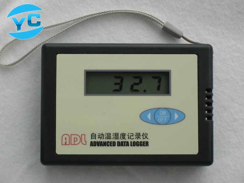 温湿度无纸自动记录仪ADL
