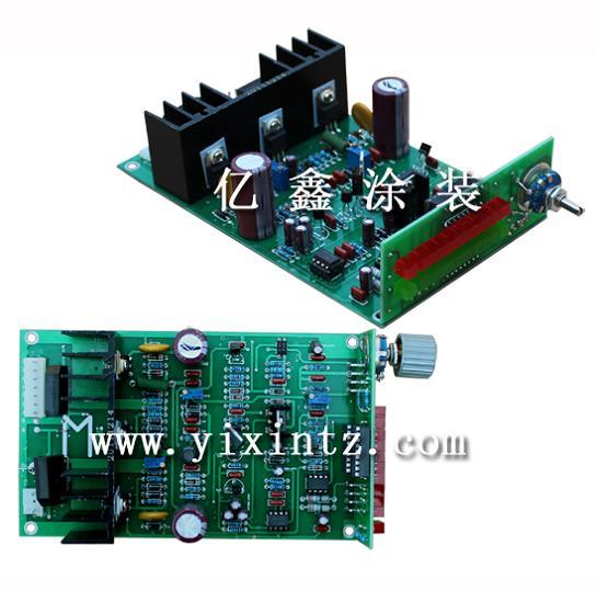 静电喷涂线路板,静电喷涂机专用线路板,电路板,静电发生器电路板