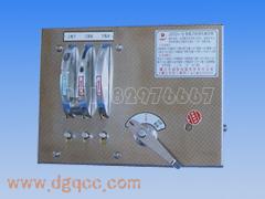 JSXGN箱式开关柜用机械闭锁装置