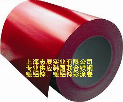 联合铁钢彩钢板|马钢彩钢卷|马钢彩钢板|联合彩钢板