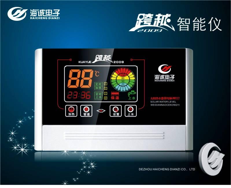 太阳能仪表 液晶显示屏全智能控制仪表
