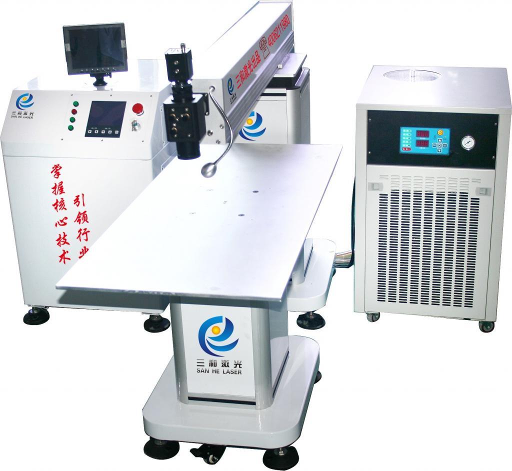 东莞广告字激光焊接机 中山广告字激光焊接机 广告字激光焊接机