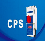 YCPS(KB0)-D3三速電動機控制器