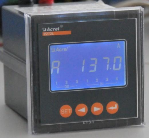 安科瑞PZ72L-AI/C智能单相电流表