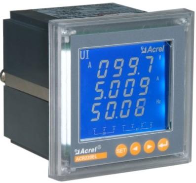 安科瑞ACR220EFL复费率多功能表价格