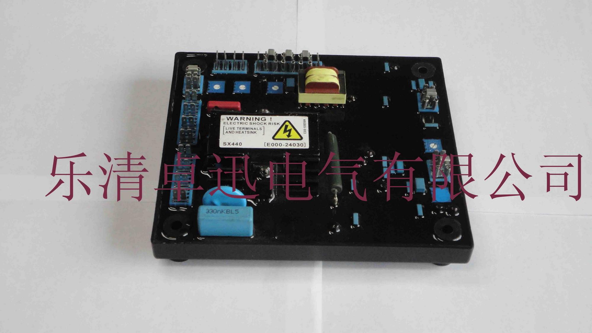 gavr-12a发电机自动电压调节器/发电机avr/调压板/励磁调节器