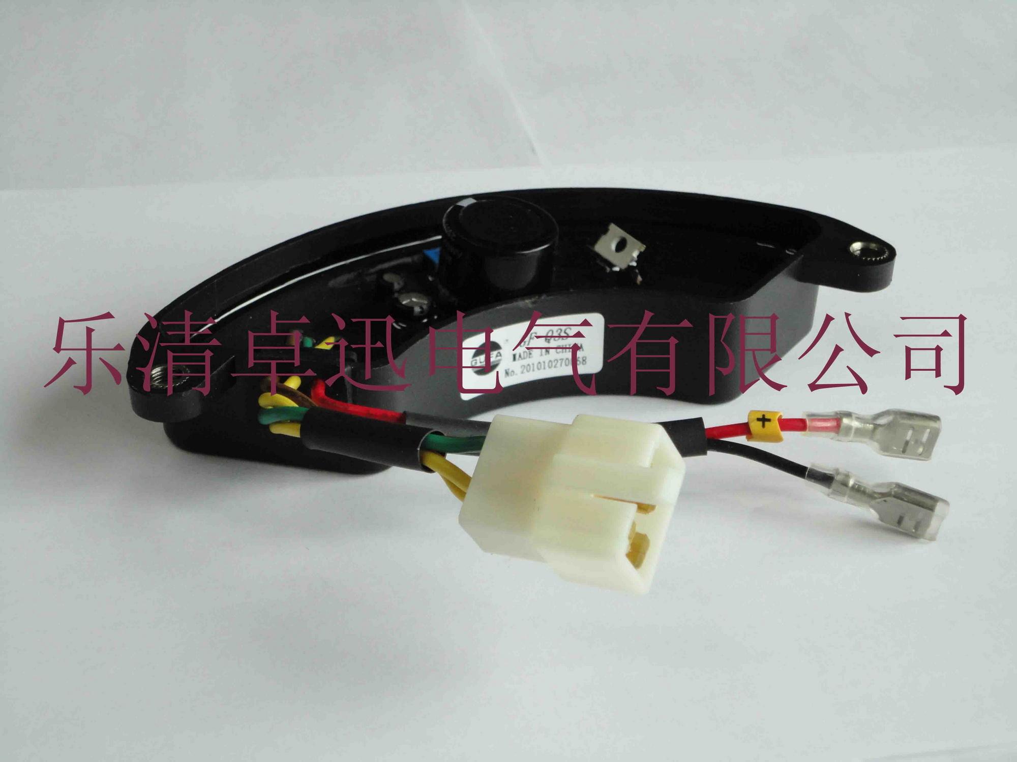 5kw汽油发电机励磁调节器/电压调节器/发电机avr