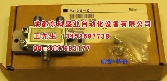 RG-G同轴电缆 9757500 F接头MA-0329-001 MA-0185-100 MA-018