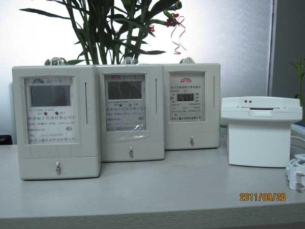 液晶显示智能电表、预付费、磁卡、插卡、ic卡电表