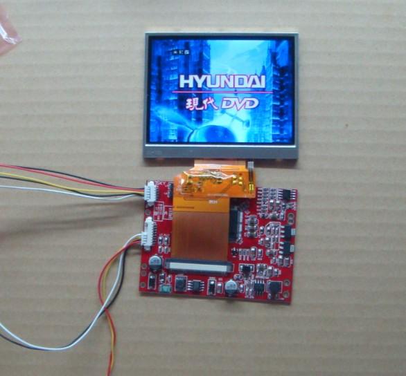 厂家直销3.5寸液晶屏及AV驱动板