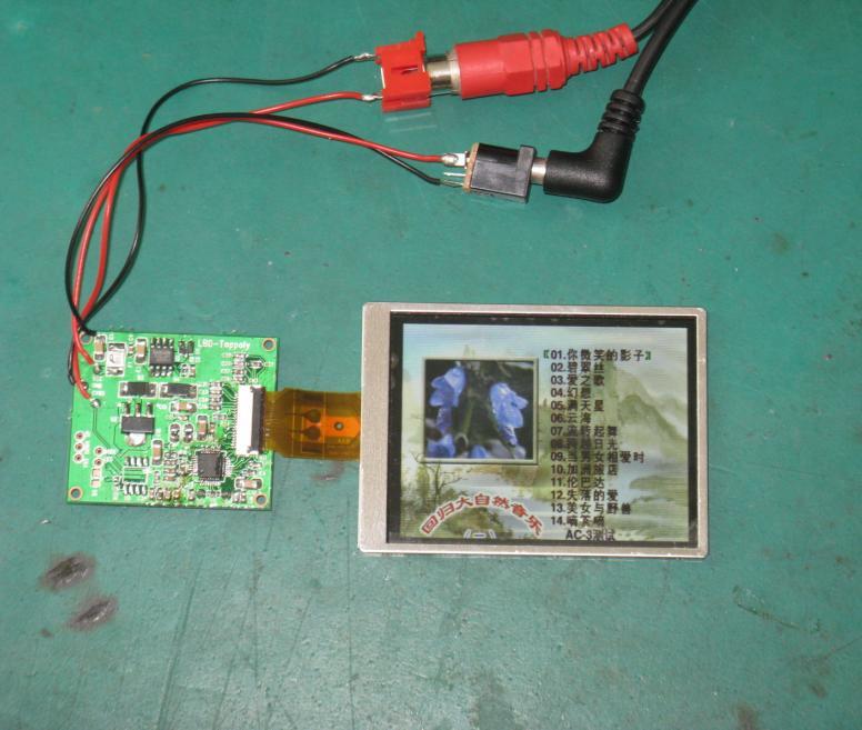 厂家直销液晶屏及AV、VGA驱动板