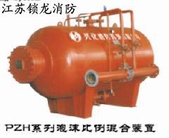 压力式泡沫比例混合装置 消防泡沫罐消防泡沫液 环保型泡沫灭火装置专用灭火剂