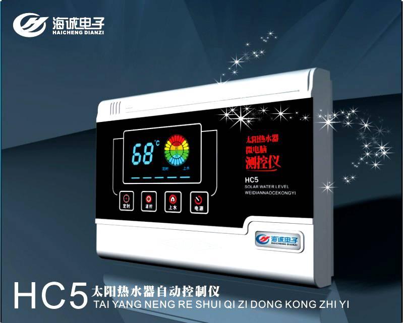 太阳能热水器自动上水控制仪