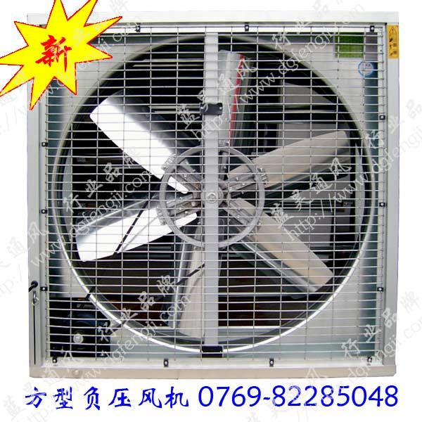 方形138cm规格百叶窗式工业负压风扇380v五金厂通风换气排味设备