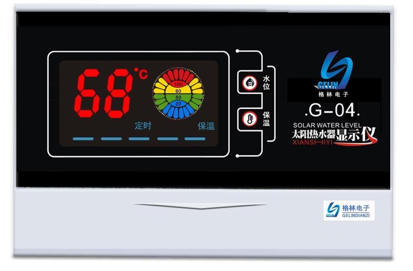 控制伴热带太阳能控制器