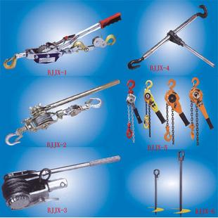 棘轮手扳葫芦,SX紧线器,强力架空式张线器具