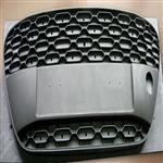 R8500德国西格里石墨材料