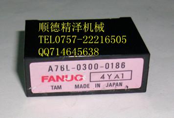 FANUC隔离放大器A76L-0300-0186
