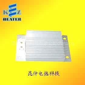 铝合金电热板