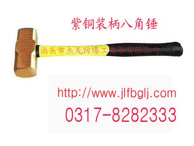 杰龙防爆工具为您提供黄铜锤/紫铜锤保证质量