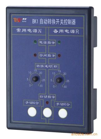 BK1双电源控制器