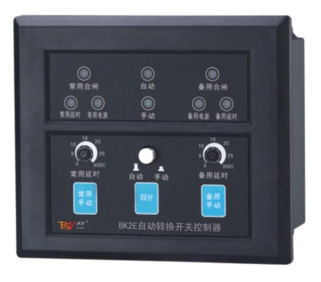 BK2E双电源控制器
