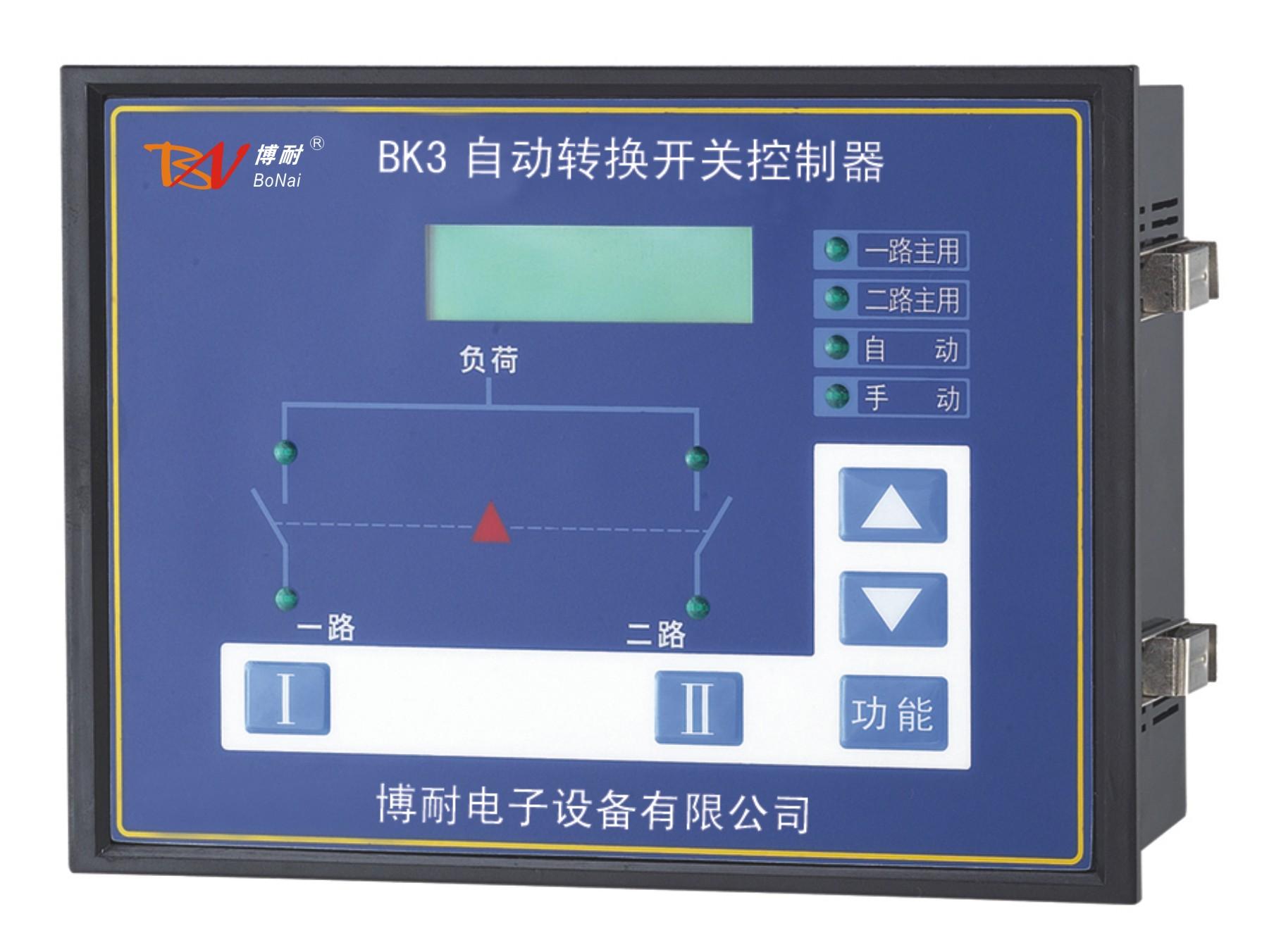 BK3网络型双电源控制器