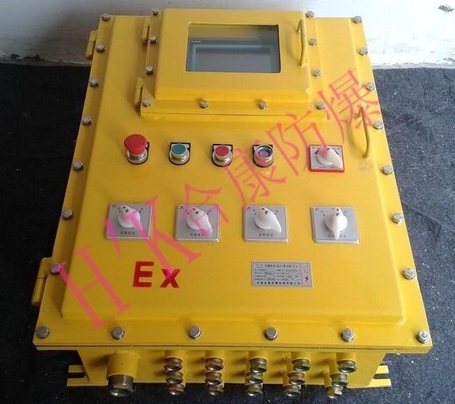 防爆电器柜|防爆电器箱
