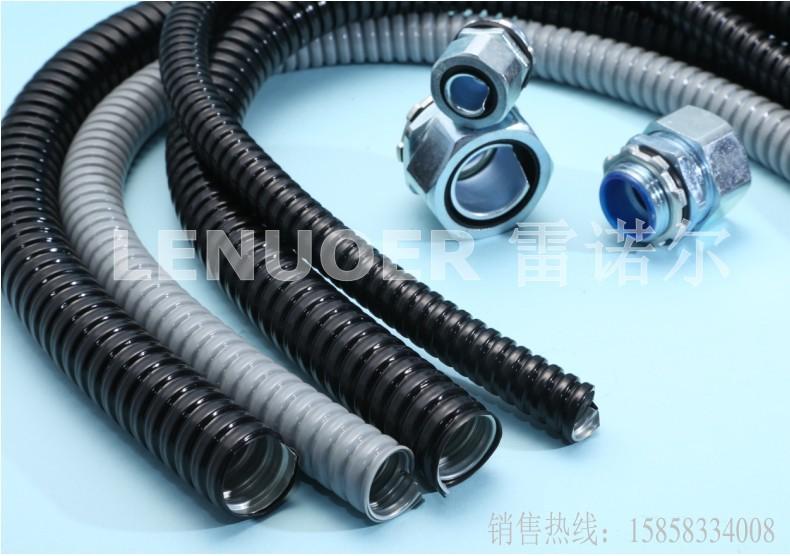 雷诺尔包塑金属软管