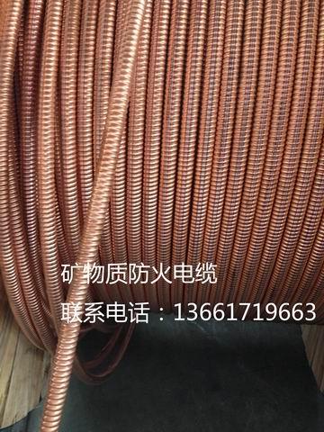 BTTE、BTTZ、BTTQ、YTTW防火电缆、矿物质绝缘电缆