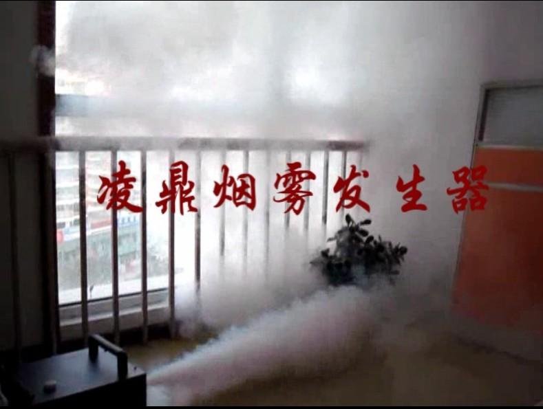 楼宇门窗密闭性检测用烟雾发生器
