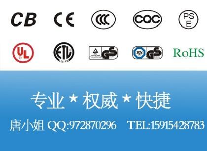 广州铅含量测试|REACH认证|灯具IES文件