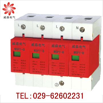 JLSP-400系列防雷器威森电气韩珊18602903860
