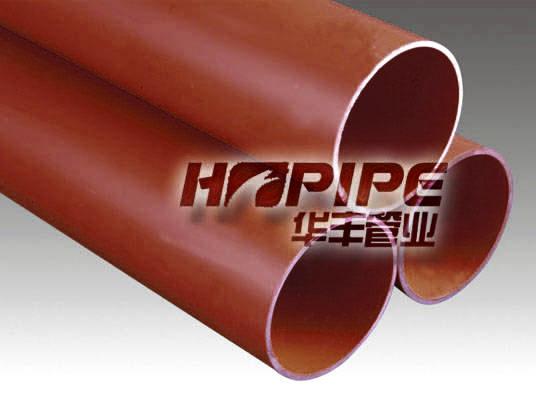 生产PVC-C高压电力电缆保护管,CPVC电力保护管