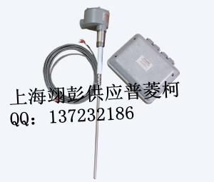 射频导纳物位控制器L3541(分离型)普菱柯现货