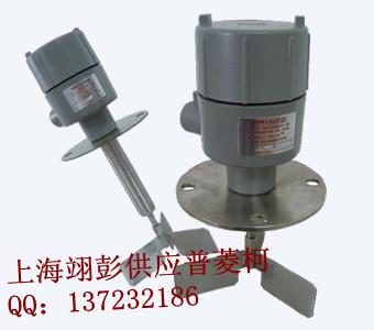 阻旋式料位控制器L6700 普菱柯现货