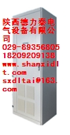 谐波保护柜HPDLT1000