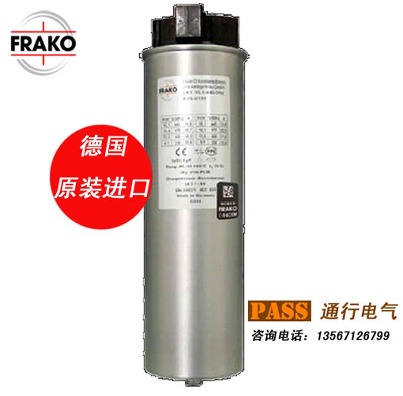 LKT12.5-440-DP电容器