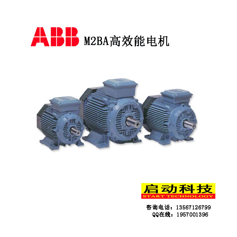 ABB M2BA系列电动机